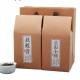 Custom Kraft Tea Boxes